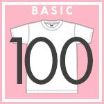 ベーシック Tシャツ 100