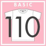 ベーシック Tシャツ 110