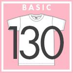 ベーシック Tシャツ 130