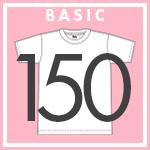 ベーシック Tシャツ 150